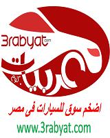 3rabyat.com