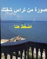 المصرية للتنمية وادارة المشروعات