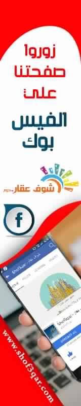 shof3qarFacebook