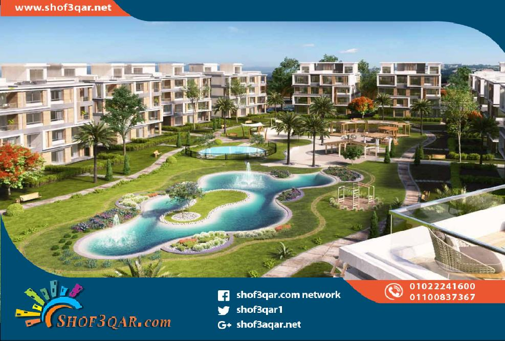 ONE16 luxury apartments at Sodic