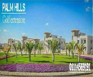 Stanalone villa in Palm Hill FREE - Sheikh Zayed City Standalone Villa