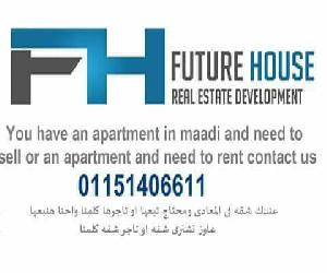 اشترى او بيع FREE - Maadi You have an apartment and need