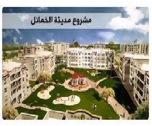 Alkhamayil compound smi finished first floo Apt 200m 3bedrooms +2bathrooms +reception +kitchen